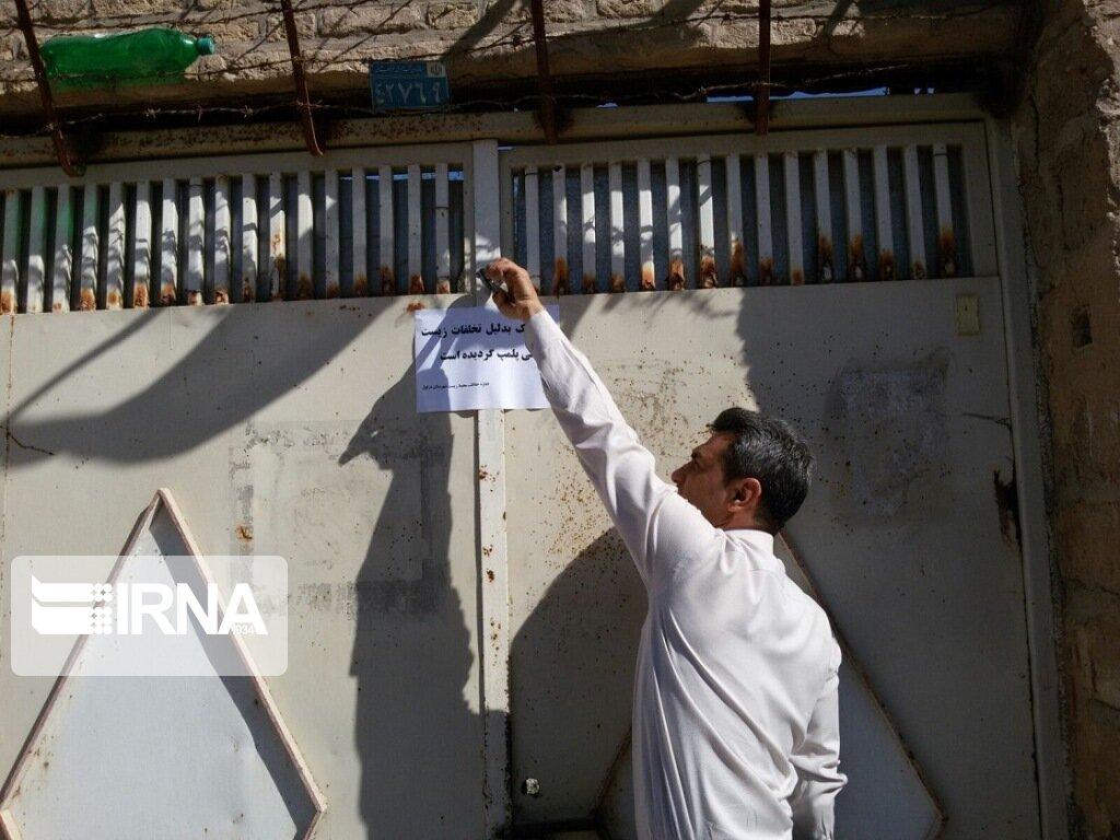 ورودی بافت قدیم روستای گردشگری قلات با دستور دادستان شیراز مسدود شد