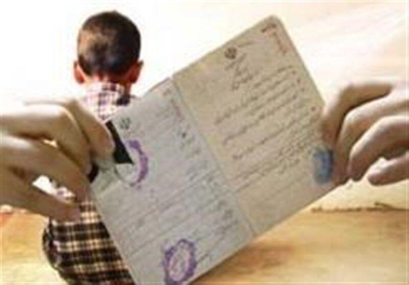 مقررات آئیننامه اصلاحیه قانون تعیین تکلیف تابعیت فرزندان حاصل از ازدواج زنان ایرانی با مردان خارجی